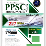 ppsc 79 edition free download