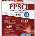 PPSC-80th-Edition